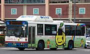 ラッピングバス(路線バス限定)