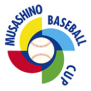 MBC—武蔵野野球杯