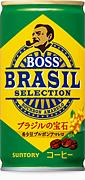 BOSS(ボス)