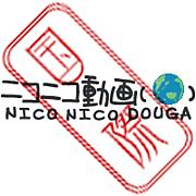 ニコニコ海外歌い手
