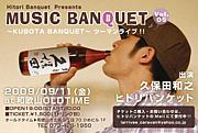 MUSIC BANQUET
