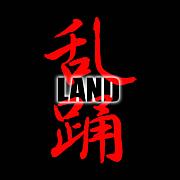 乱踊-LAND-変態集いの會
