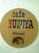 cafe' YUZUYA