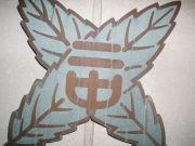 東京都国分寺市立第2中学校