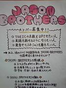 ☆JASON-BROTHERS☆