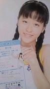 小田さくら (モーニング娘。)