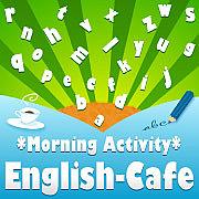 朝活☆英語カフェ