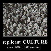 replicant CULTURE