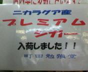 駅前留学!町田勉強堂!