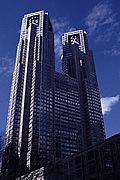 東京で就職・転職(IT技術職編)