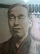 一万円札くずしたらすぐなくなる