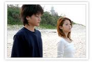 Deep Love-アユの物語-