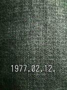 ☆1977年2月12日生まれ☆