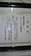 サンマルク橿原店(´∀`)