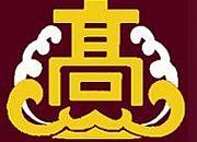 宮崎県日南高校2001年卒