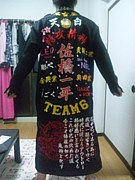 TEAM6〜地下格闘技チーム〜
