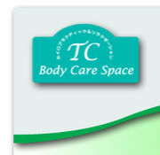 TC Body Care Space