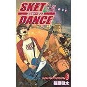 The Sketchbook @ SKET DANCE
