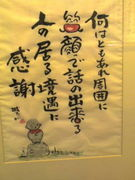 帝京大学短期大学