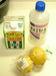 自作☆豆乳ローション