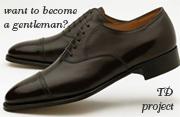 靴から目指す紳士