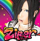 Zip.er(Wе´)ケント