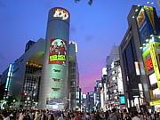 渋谷飲み会・異業種交流会(仮)