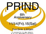 PRIND
