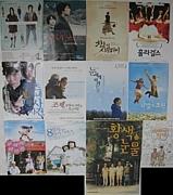 韓国に住んでても邦画を観たい!