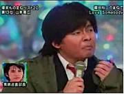 織田裕二のモノマネ山本高広☆