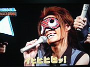*横尾渉×キスマイをあばけ!*