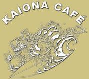 Kaiona Cafe