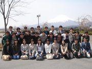 東京大学2006年入学文?・?25組