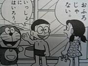 茨城県南スーパー銭湯振興会