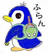 ☆2006年度生フランの集い☆
