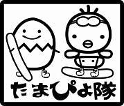 長野スノーボード たまぴよ隊