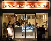 FOUR SEASONS CAFE @ 西葛西