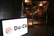 cafe&bar Du-Ca