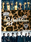 club - J Soul Brothers