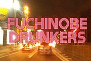 淵野辺Drunkers