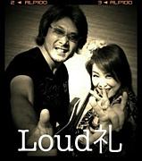 Loud 礼