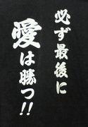 宮里藩石塚組