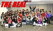THE REAL KRUMP&HIPHOP SESSION