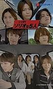 1984年KAT-TUNファン☆