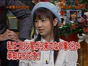2007年後半からの小倉優子が好き