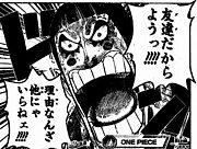 船橋11K く〜に〜応援団