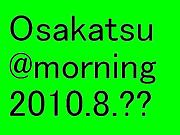 Osakatsu@Morning