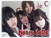Honey dolls'