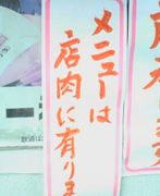 ☆東大附属☆55回生☆