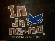 """In ja ne~no""by SUB-AGE"
